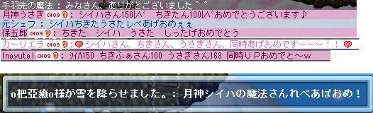 f0095185_1325157.jpg