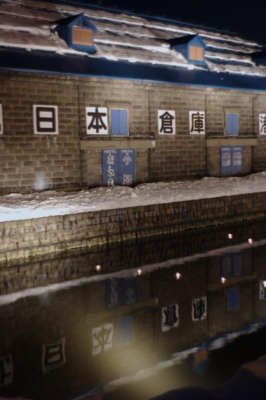 小樽の冬1_f0042194_19235892.jpg