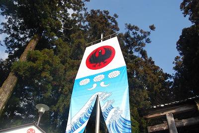 和歌山の旅 『古寺巡礼編』_c0124100_1856277.jpg