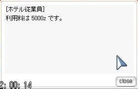 d0134801_2141440.jpg