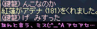 f0072010_1848054.jpg