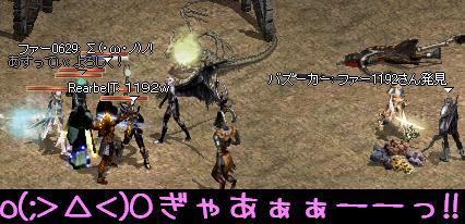 f0072010_18515017.jpg