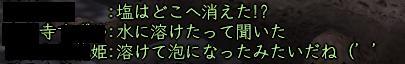 b0077913_16211793.jpg