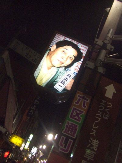 浅草にて。_c0052615_12650100.jpg