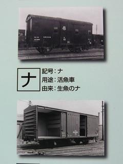 鉄道博物館で遊んで来たゾ_c0053520_10504952.jpg