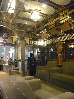 鉄道博物館で遊んで来たゾ_c0053520_11125245.jpg