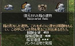 c0069320_9403266.jpg