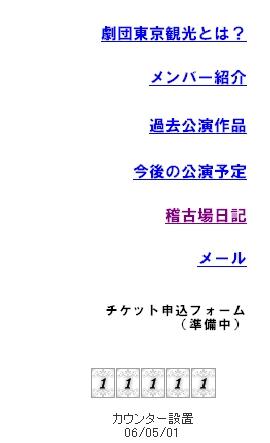 b0115023_15593974.jpg