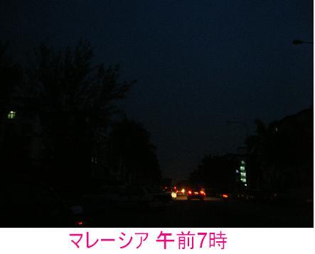 f0137331_1401153.jpg