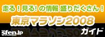 b0082834_2058285.jpg