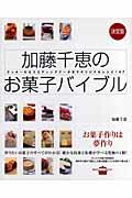 f0146243_17364140.jpg