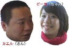 f0063645_16254768.jpg
