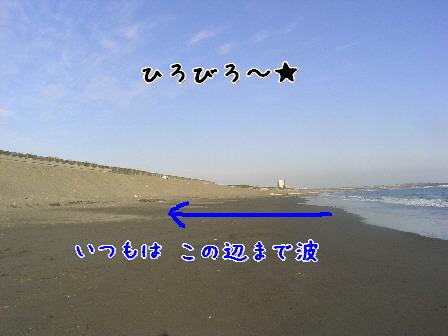 d0013149_11212323.jpg