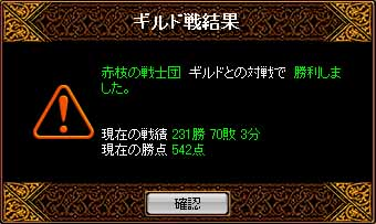 b0073151_1521538.jpg