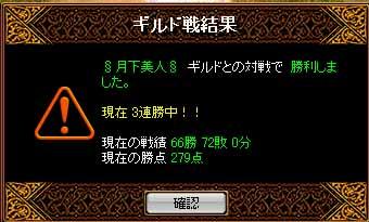 b0073151_15283786.jpg