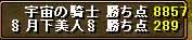 b0073151_1528596.jpg