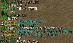 b0073151_15501844.jpg