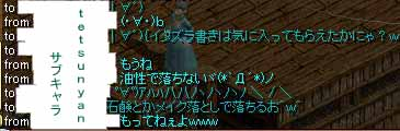 b0073151_1625995.jpg