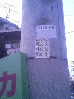 b0045754_1213561.jpg