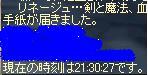 d0148866_0204639.jpg