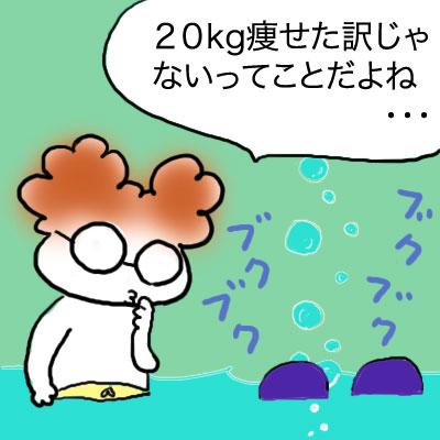 d0073273_3208.jpg