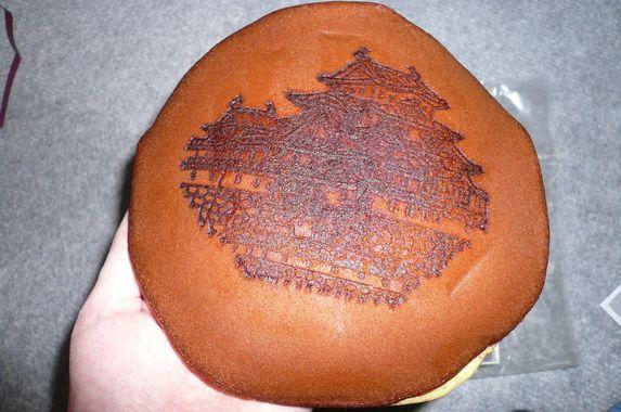 Big Japanes cake_f0097683_025857.jpg
