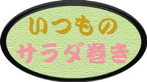 f0130886_19464357.jpg