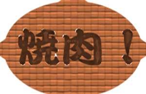 f0130886_203595.jpg