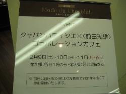 b0032593_2065451.jpg