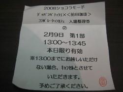 b0032593_207530.jpg