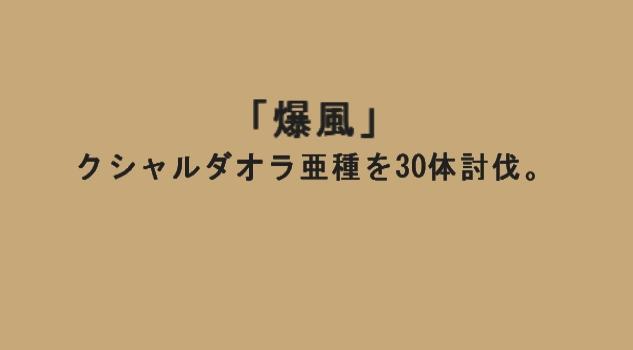 d0151595_12531843.jpg