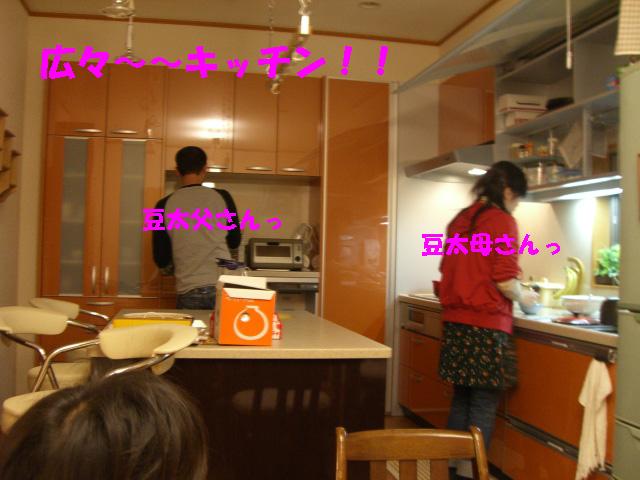 c0122897_20114960.jpg