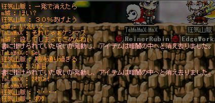 f0127202_1434891.jpg