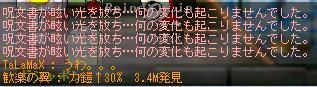 f0127202_1454129.jpg