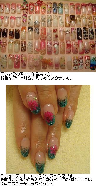 b0059410_1828541.jpg