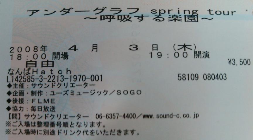 d0079915_24724.jpg
