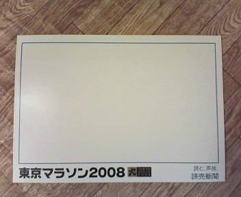 b0022216_1839480.jpg