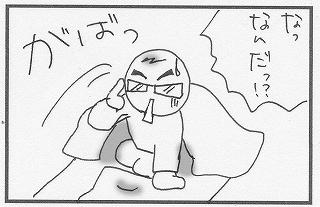 f0121232_2274743.jpg