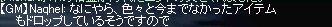 b0010543_64697.jpg
