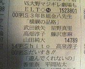f0143445_21574096.jpg