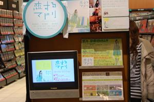 【お知らせ】Happy New Life Campaign実施中!_d0111057_23312744.jpg