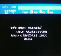 f0103872_205586.jpg