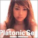プラトニック・セックス ウォーターボーイズ いま、会いにゆきます_e0059574_2284272.jpg