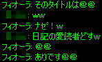 c0056384_041046.jpg