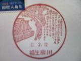 b0055385_1833338.jpg