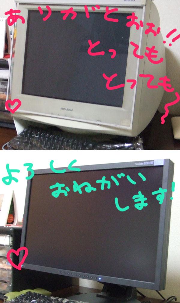 b0024199_020144.jpg