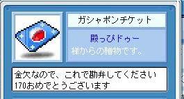 d0138699_1932018.jpg