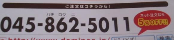 a0024400_20302315.jpg