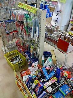 ザ・閉店セール! 2月15日(金)_d0092901_2033572.jpg