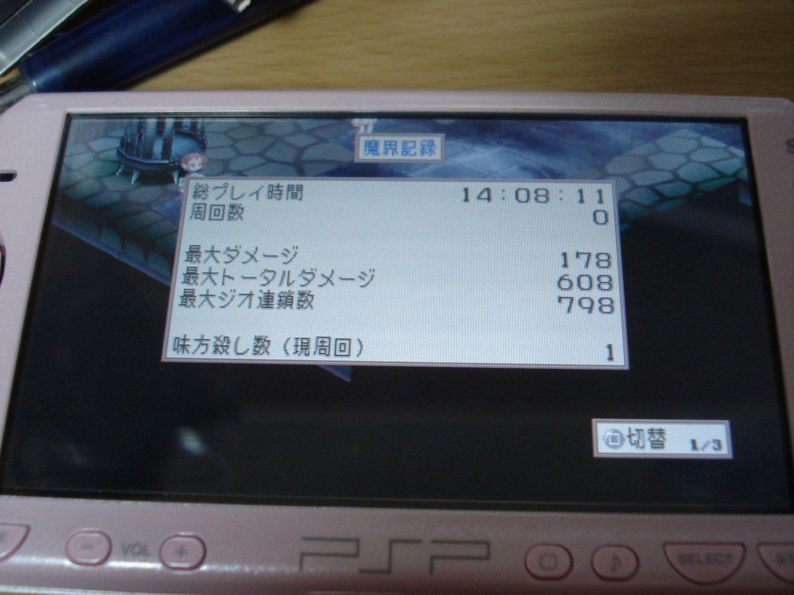 f0124204_0503539.jpg